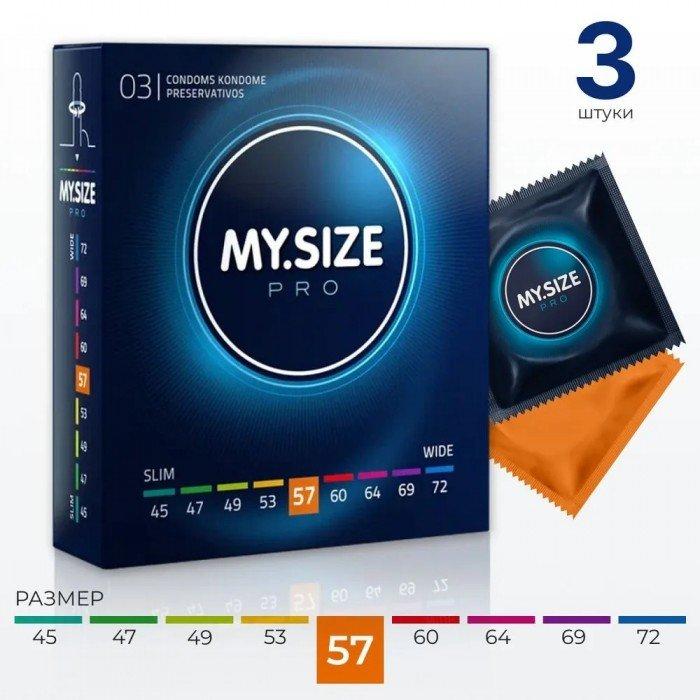Презервативы My.Size 57 - 3 шт