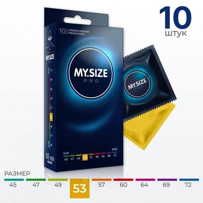 Презервативы My.Size 53 - 10 шт