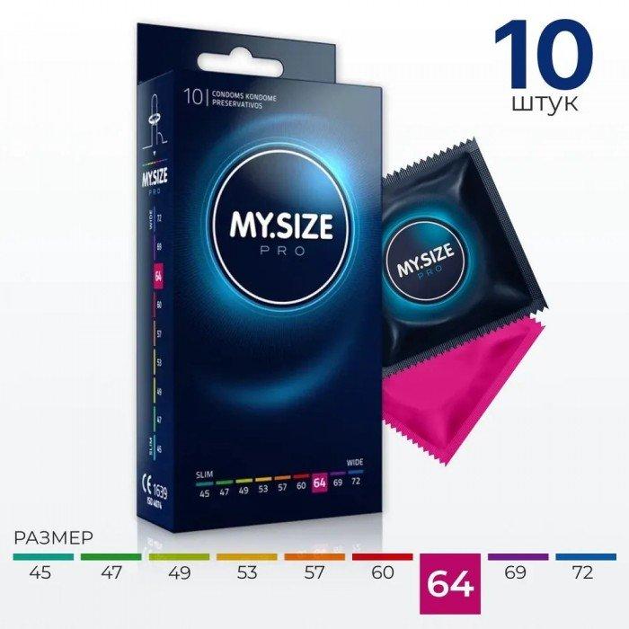 Презервативы My.Size 64 - 10 шт