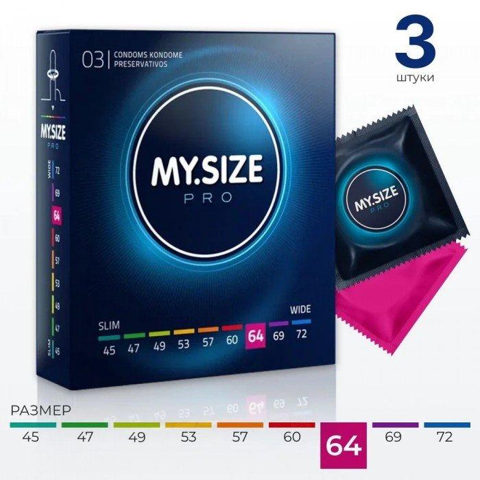 Презервативы My.Size 64 - 3 шт