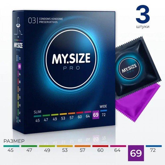 Презервативы My.Size 69 - 3 шт