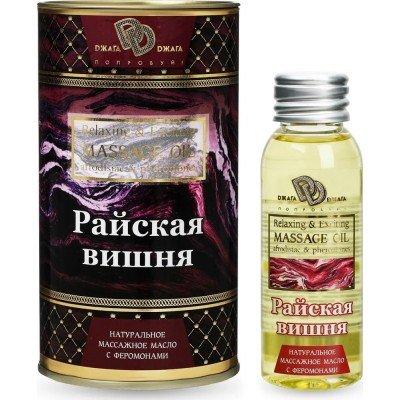 Натуральное массажное масло с афродизиаками и феромонами