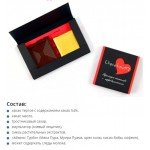 Бельгийский шоколад с афродизиаками для мужчин и женщин ChocoLovers - 20 гр