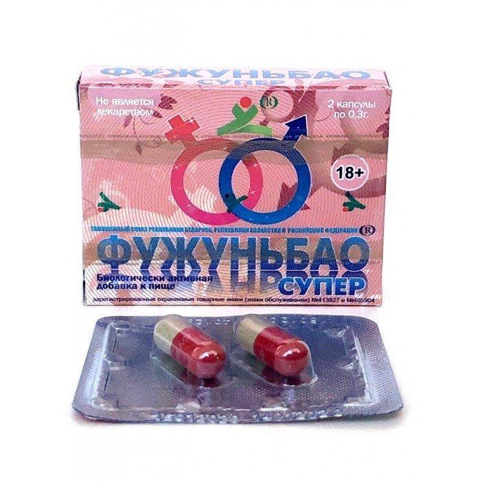 БАД для потенции у мужчин Фужуньбао Супер - 2 капсулы по 0,3 гр