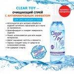Спрей очищающий для интим-игрушек CLEAR TOY с антимикробным эффектом - 100 мл