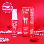Возбуждающий крем для женщин Clitos Cream - 25 г