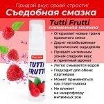 Cмазка-гель Tutti Frutti OraLove с малиновым вкусом съедобная - 30 гр