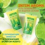 Охлаждающая гель-смазка Intim Aroma Mojito - мохито - 60 гр