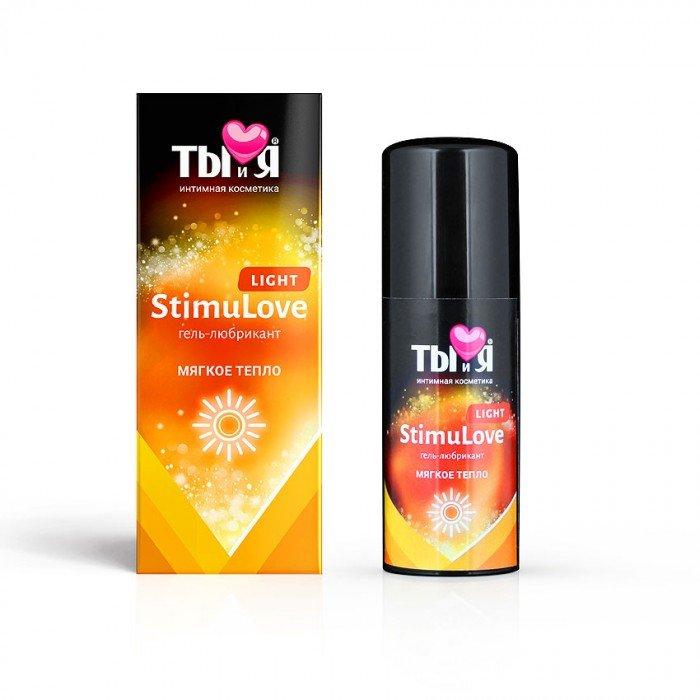 Гель-лубрикант StimuLove light для мягкой стимуляции возбуждения - 50 гр