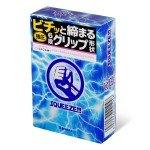 Презервативы латексные Sagami Squeeze с волнистой текстурой - 5 штук