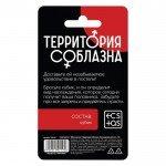 Кубик неоновый - Наслаждения для неё
